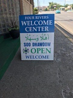 Four Rivers Welcome Center sign